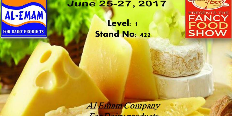 Summer fancy food 2017 invitation letter.